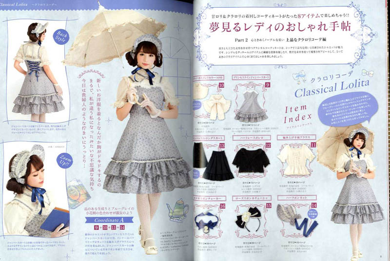 Lolita Fashion Collection Sewing BOOK 7