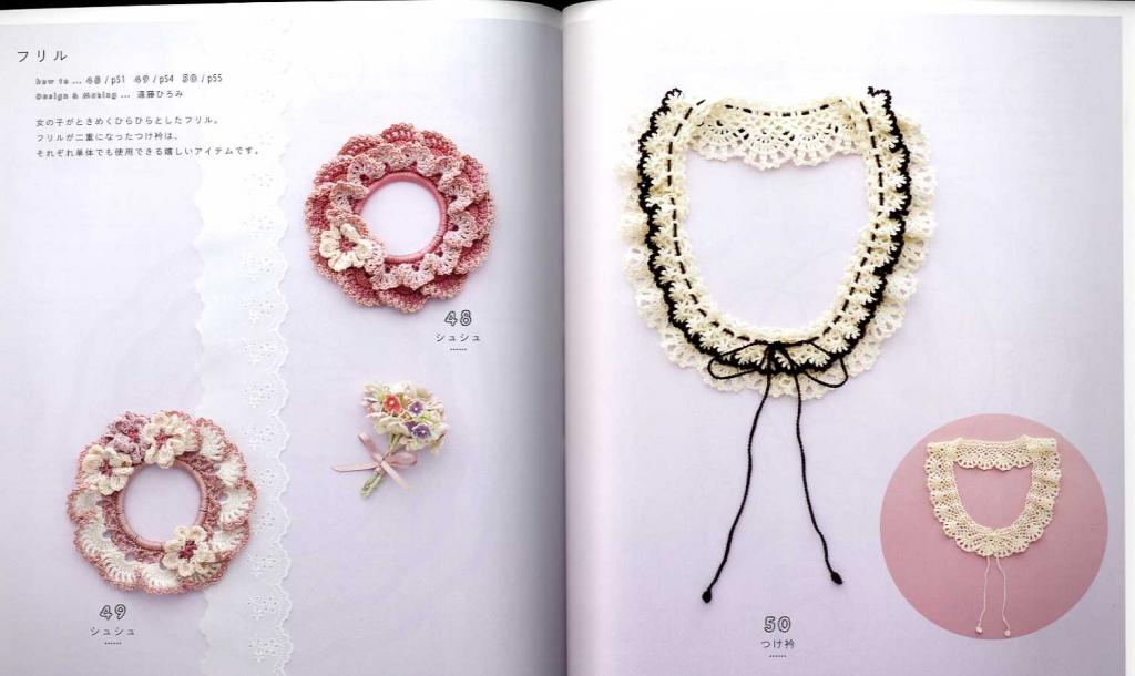 Girls style accessory of crochet lace