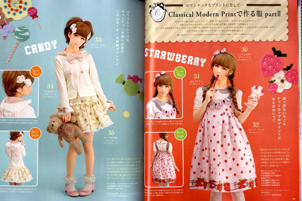 Lolita fashion handmade sewing BOOK 3