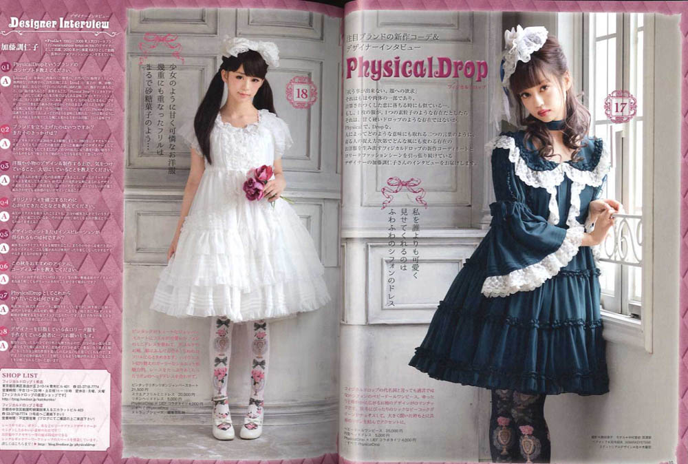 Lolita Fashion sawing BOOK 10