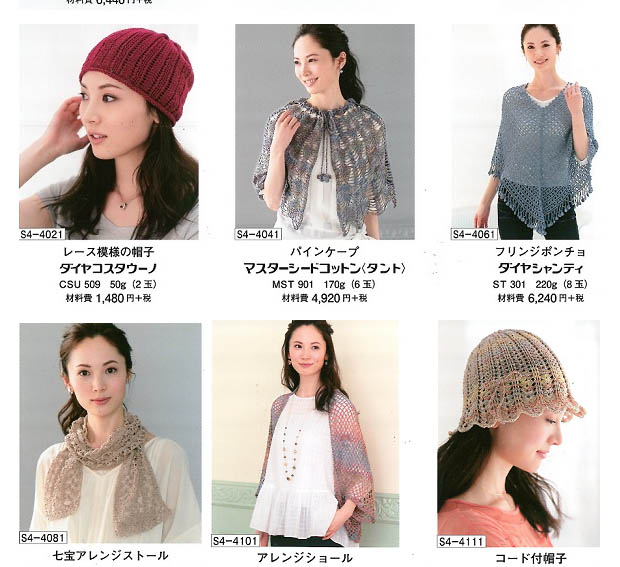 Hand-knitted adult style - 2014 spring and summer