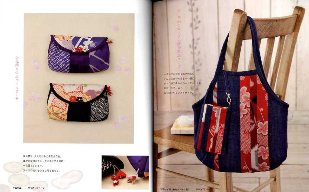Handmade bag in Japanese Fabrics