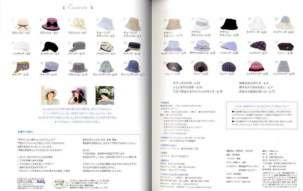 Handmade Cute HATS