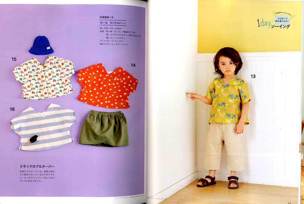 Handmade simple childrens clothing 2016 summer