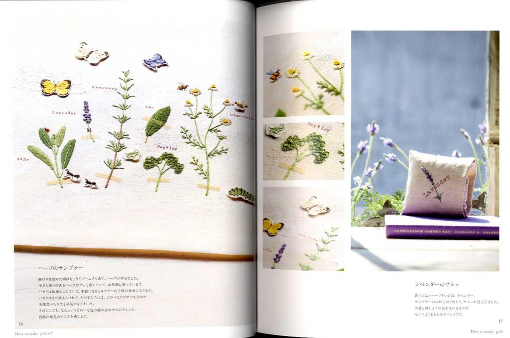 Embroidery diary of four seasons Kazuko Aoki