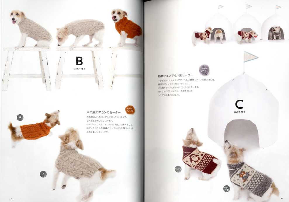 Knit every day sweaters for dogs