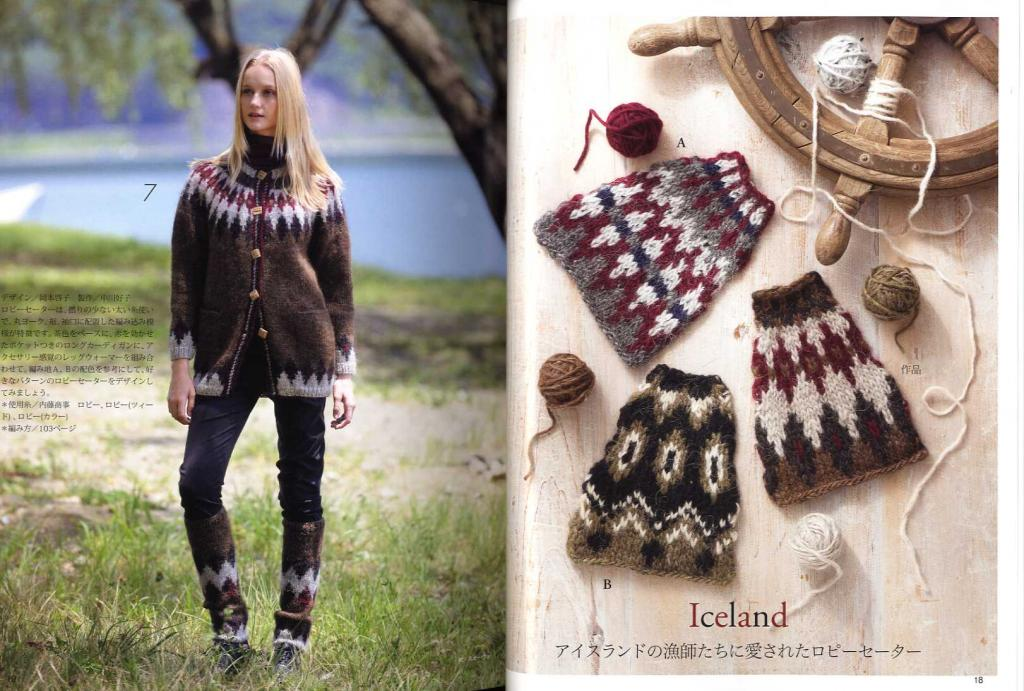 Knitting world 2013-2014 Fall and winter