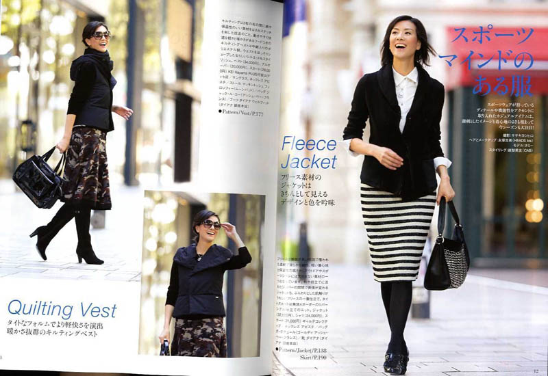 Mrs. Style Book 2014-11