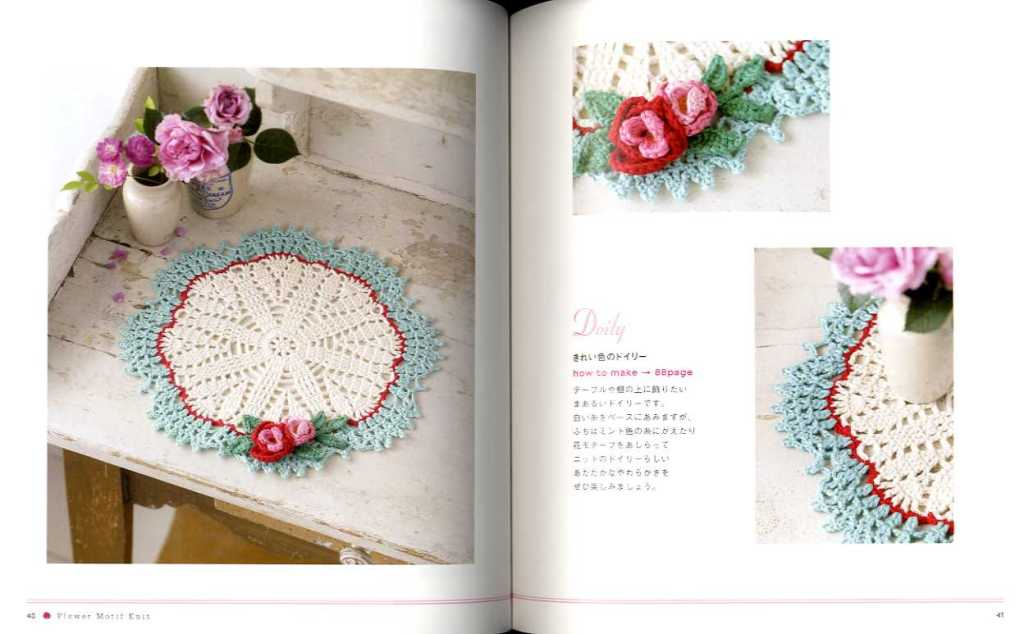 Crochet Knitting - Lovely Motifs and Accessories