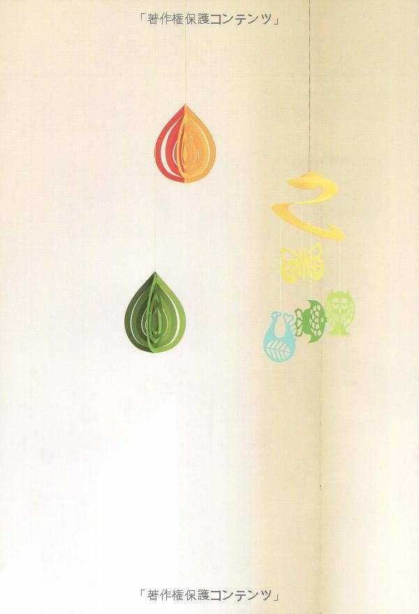 Paper cutting of Northern Europe - cute Mobiles