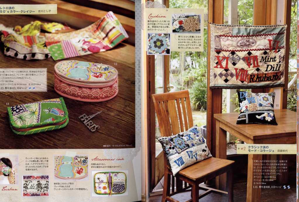 Patchwork Quilt tsushin November 2012-10