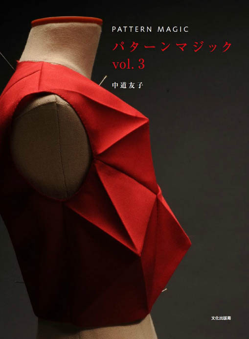 Pattern Magic Vol.3