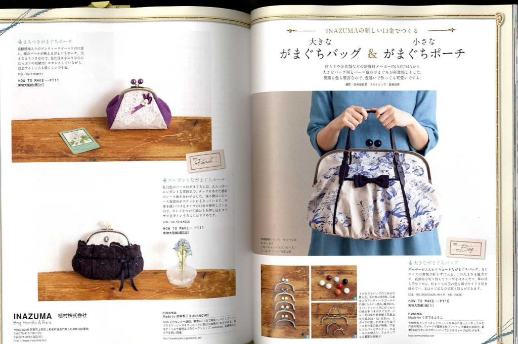 Poached sewing vol. 15 (2013spring)