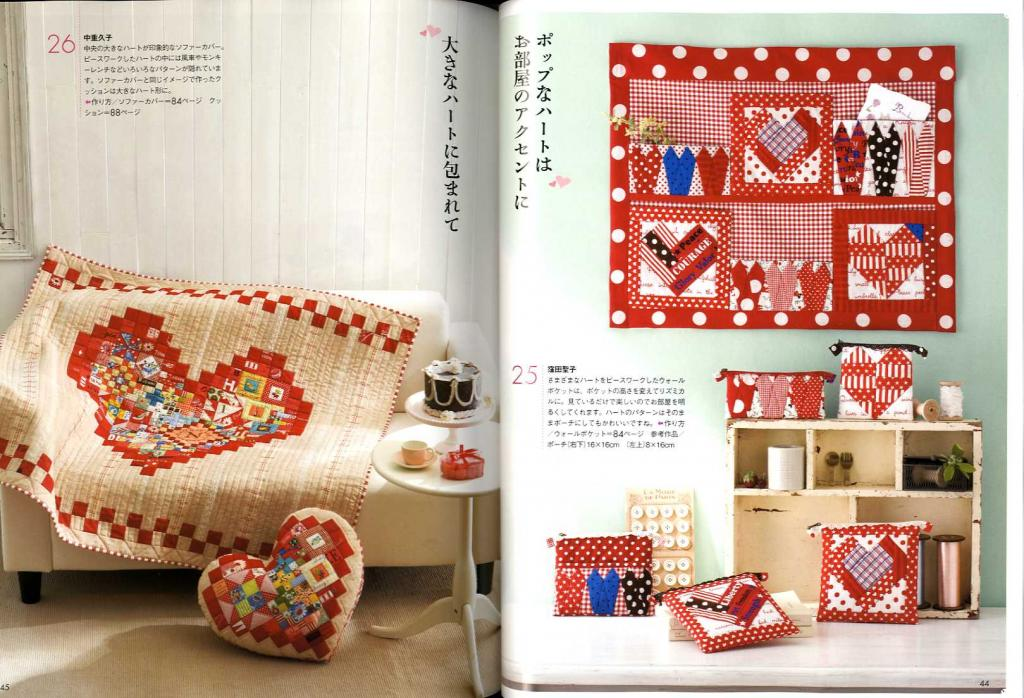 Quilts Japan 2013-9 No.154