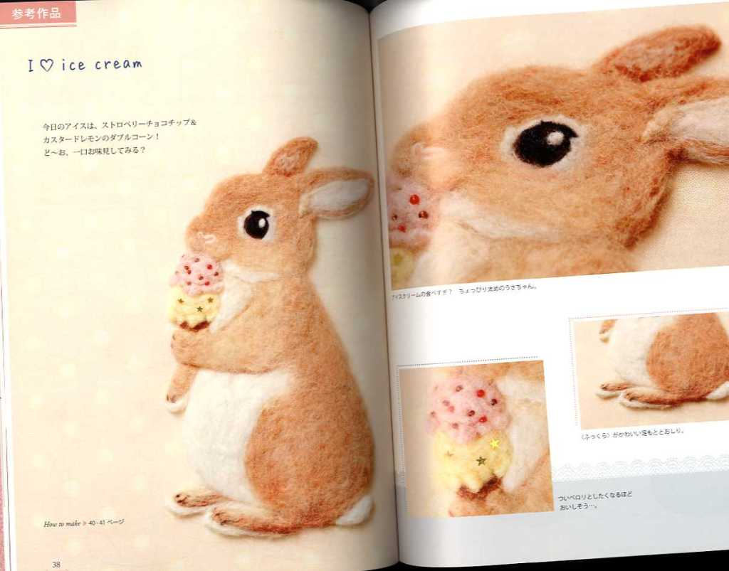 Rabbit Design EMBROIDERY and Goods