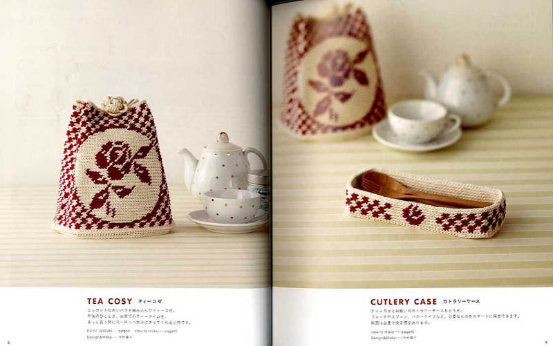 Northern Europe crochet goods of cotton and linen