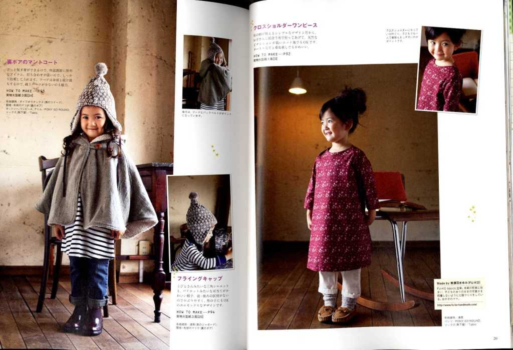 Sewing pochee vol. 14 (2012 autumn) Tunic dress and fashionable good