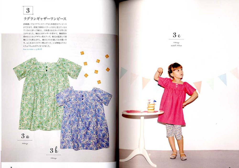 Childrens clothing of Straight Stitch