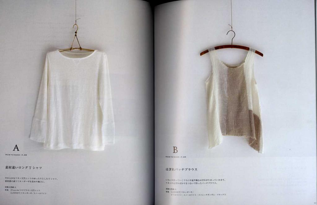 Comfortable clothes of white cotton and linen