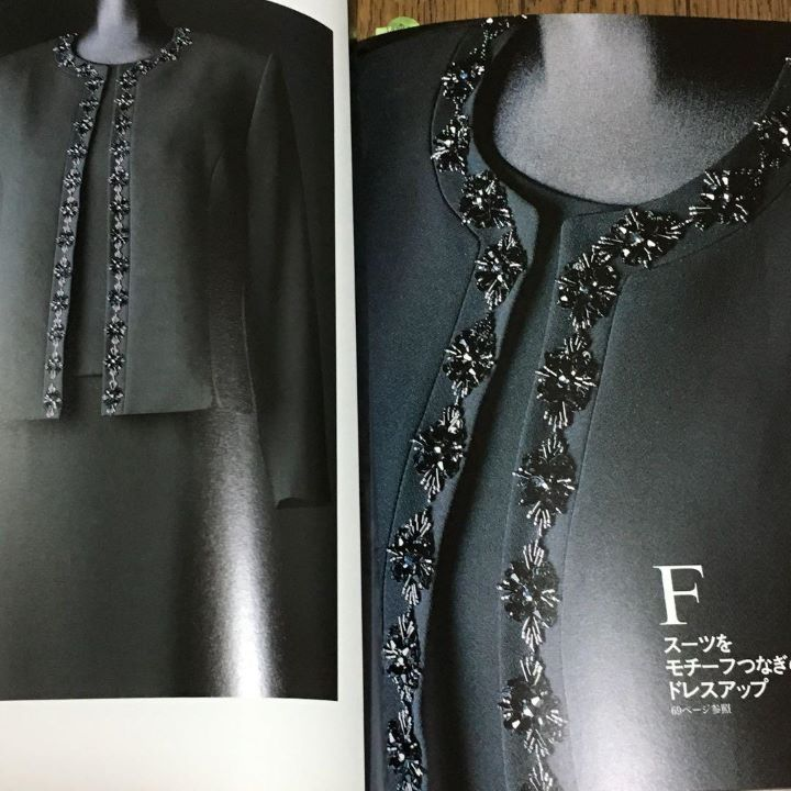 Dress up in beads embroidery of Takeko Kuriyama