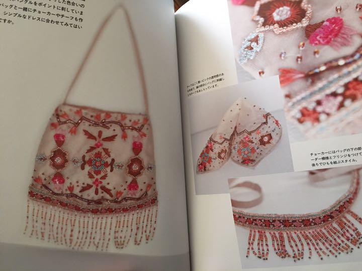 French style beaded embroidered book