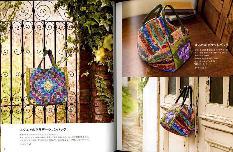 Quilt - Paris color of fashionable bags and accessories