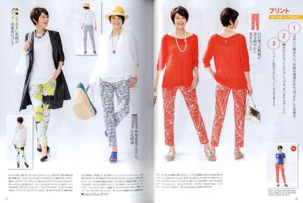 MRS STYLE BOOK 2014-5