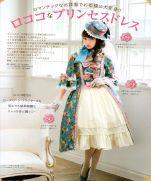 Платье принцессы рококо со схемами кроя и шитья