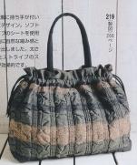 Стеганая сумочка из журнала LADY BOUTIQUE 2014-5 (схема)