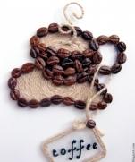 Ароматный кофейный декор