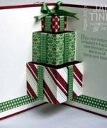 3D открытка на День Рождения и Рождество
