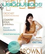 Модели из тайского журнала Pradid Pradoy 2011-06 (June) No.252