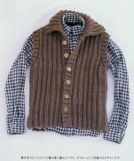 Вяжем теплую одежду для мужчин по японским журналам (схемы вязания)