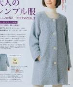 Выкройка пальто из журнала Lady Boutique 2013-12