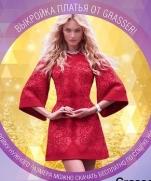 Выкройка платья от Dolce & Gabbana
