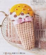 Чехол в виде мороженого из журнала cotton time 2014-7