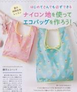 МК по шитью пакета-маечки из журнала cotton time 2014-7