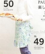 Шитье фартука и прихватки из журнала cotton friend 2015 spring vol.54