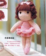 Вязание очаровательной куклы крючком