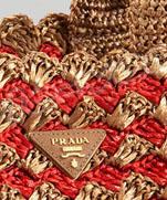 Сумочки от Prada (схема)