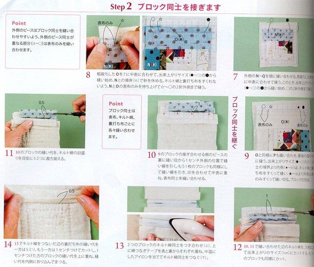 Уроки шитья для чайников