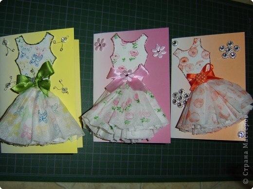 Картинки с днем рождения модные