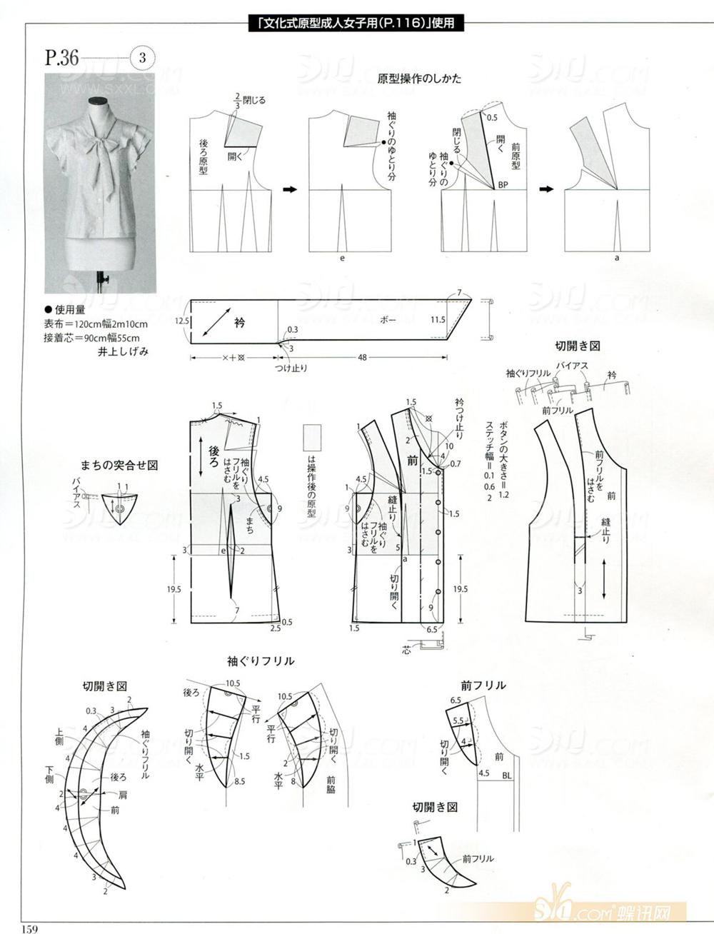 Вязание крючком комплект