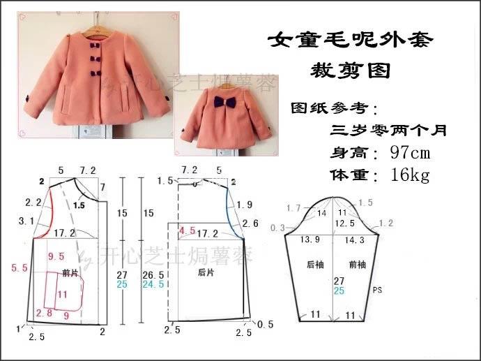 Сшить пальто на ребенка 636